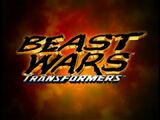 Beast Wars: Transformers (Caricatura)