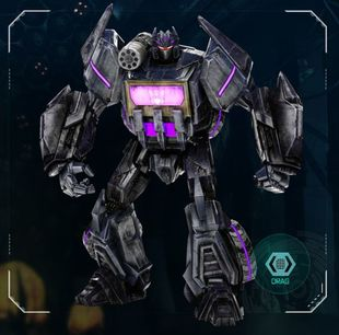 Soundwave TFP