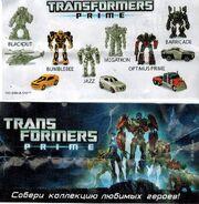 Transformers Baymovie Chocolate Balls Confitrade.jpg