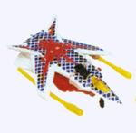 G2-spacecase-toy-cyberjet-2.jpg