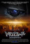 Transformers Film Poster Japan