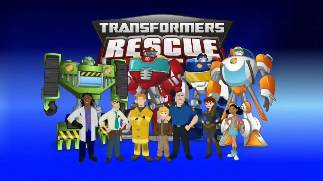 Трансформеры: Боты-спасатели