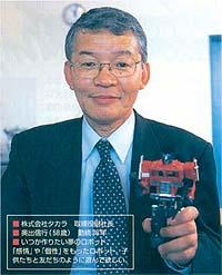 Nobuyuki Okude
