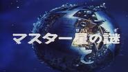 The Headmasters - 02 - Japans