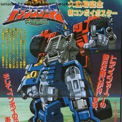 Optimus Prime (Aurex)