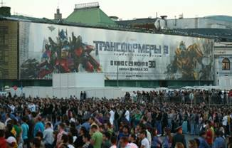 Noahtomlin/Have a Look at the Transformers 3 Premiere in Moscow