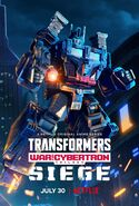 Transformers War For Cybertron Trilogy Siege Ultra Magnus