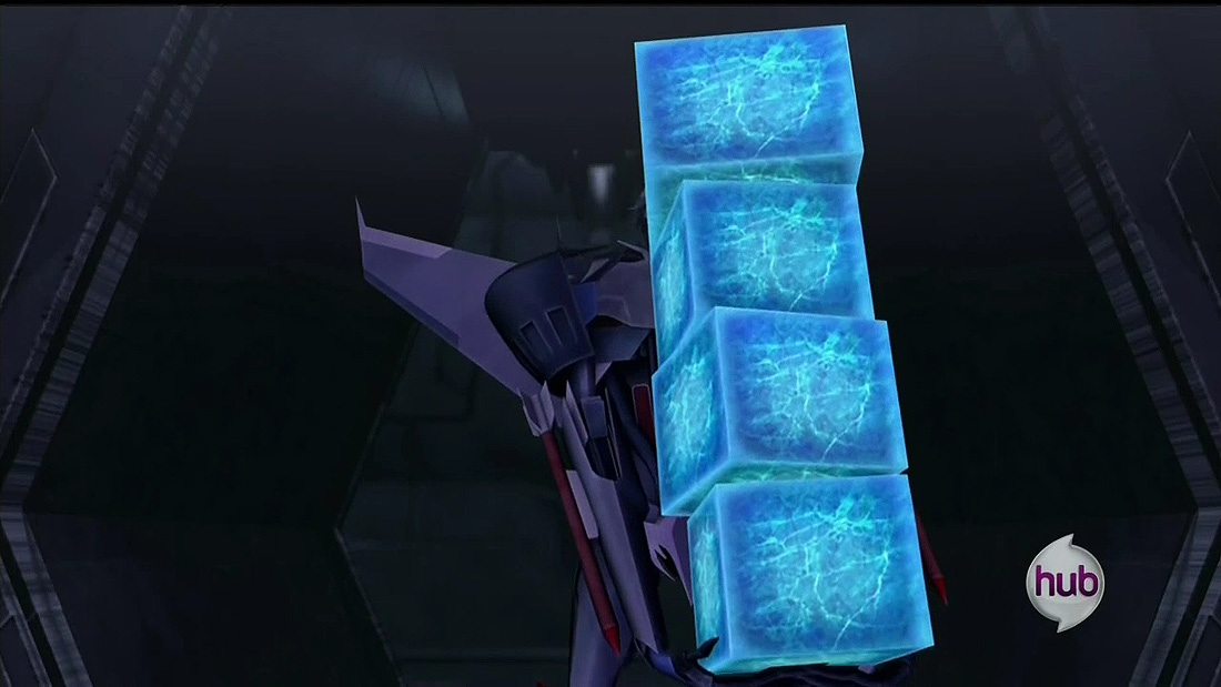 Energon Cube