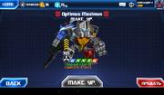 Battle Tactics Optimus Maximus.png