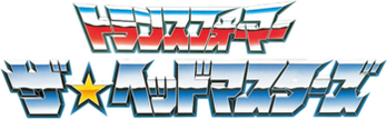 Transformers The Headmasters logo.png