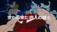 The Headmasters - 01 - Japans