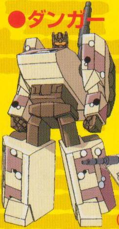Armorhide (RID)