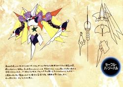 Cypher zohar concept art.png