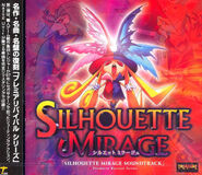 Smirage ost cover