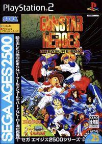Sega Ages.jpeg