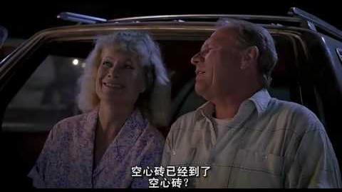 Tremors (1990) 3 10