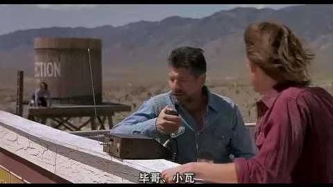 Tremors (1990) 7 10
