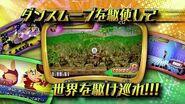 3DS「トライブクルクル THE G@ME」第2弾PV