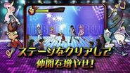 3DS「トライブクルクル THE G@ME」第2弾TVCM15秒ver.
