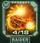RaiderIcon.png