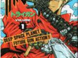 Trigun Volume 1 (Tokuma Shoten Release)
