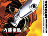 Trigun Maximum Volume 1: Hero Returns
