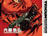 Trigun Maximum Volume 11: Zero Hour