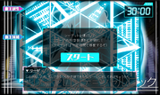 Trinity Seven Minigame 4.png
