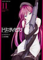 Trinity Seven vol11 cover Lilith MN.jpg