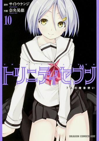 JAPAN manga Trinity Seven-San