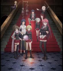 Trinity Seven: (Anime)