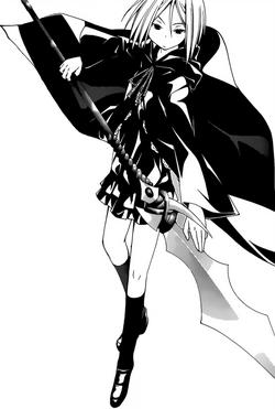 Demon Spear Gungnir.png