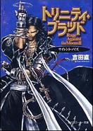 圣魔之血RAM小说第2册