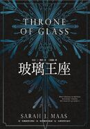 TOG cover, Chinese 01