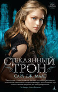 TOG cover, Russian 01