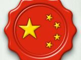 China (Tropico 6)