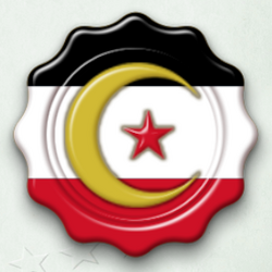 The Middle East (Tropico 6)