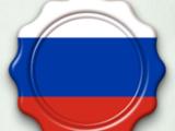 Russia (Tropico 6)