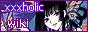 Holic wiki ban.png