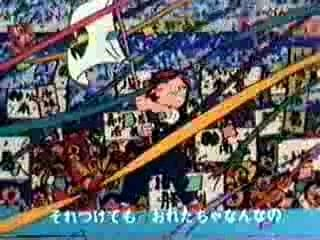 Captain Tsubasa Opening '83