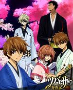 Tsubasa Shunraiki OVA Gallery