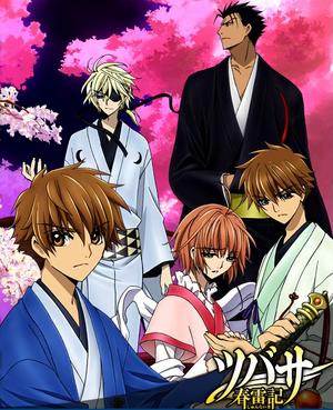 Shunraiki poster.png