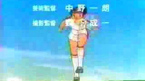 Captain Tsubasa Opening 2 1985 (Japanese)