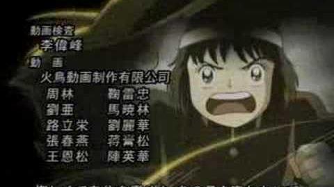 Ending keep on going captain tsubasa