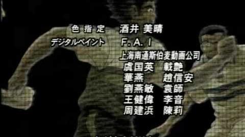 Captain Tsubasa Road to 2002 1st ending