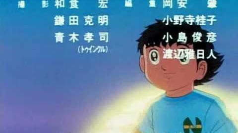 Captain Tsubasa Ending 1 (1983)