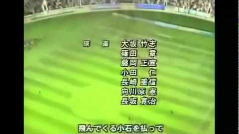 Captain Tsubasa Road to 2002 Ending 2 -Katsu- 720p HD