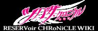 Tsubasa: RESERVoir CHRoNiCLE Wiki
