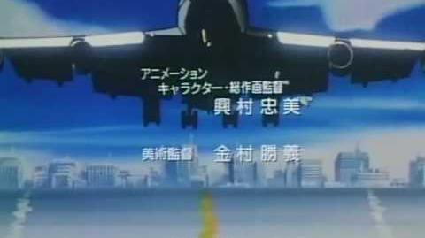 Captain Tsubasa J -2nd opening