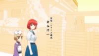 Sunao & Kotetsu OP